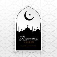 ramadan kareem kreativ vektor hälsning