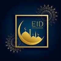maan en moskee conceptontwerp voor eid Mubarak