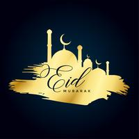 shiny golden eid mubarak background