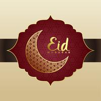 conception de voeux de festival premium eid mubarak islamique