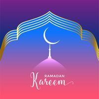fundo sazonal de ramadan kareem bonito