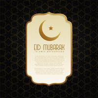 hermoso fondo islámico para el festival eid