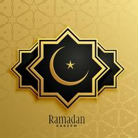 islamisk bakgrund för ramadan kareemsäsongen