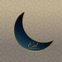 Diseño de la luna del festival eid sobre fondo islámico
