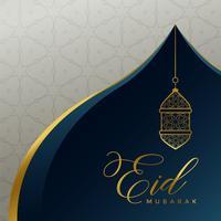 vacker eid mubarak konceptdesign med hängande lykta