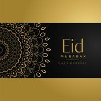 festival d'eid islamique fond doré