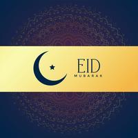 Premium Eid Festival sauber Gruß Hintergrund