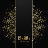 decorative mandala design for ramadan kareem with text space