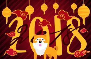 Year Of The Dog 2018 Background Illustration Vector