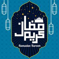 Ramadan Bakgrund