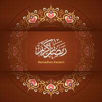Ramadan Kareem Mandala Pattern Brown Background Vector