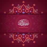 Ramadan Kareem Mandala Pattern Magenta Background Vector