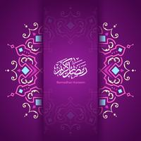 Ramadan Kareem Mandala Pattern Purple Background Vector