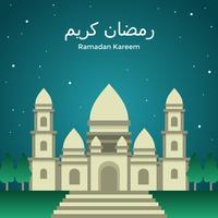 Ramadan Kareem Beige Mosque Vector