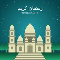 Vetor de Mesquita Bege Ramadan Kareem