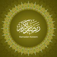 Ramadan Kareem Mandala Mönstervektor