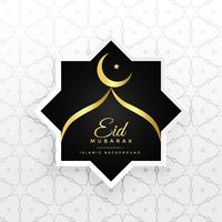 islamic eid festival greeting with golden mosque