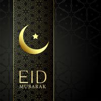 islamic eid festival golden background