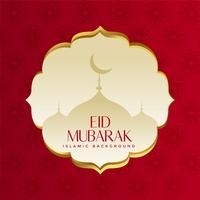 muslimsk islamisk eid festival hälsning design