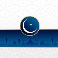 Elegante fondo de festival musulmán islámico eid