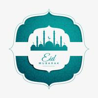 islamic festival design for eid mubarak celebration