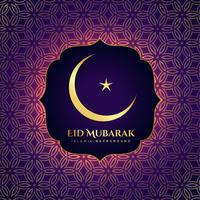 Ehrfürchtiger islamischer eid Festival glänzender Gruß