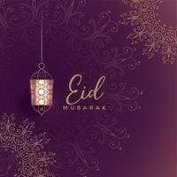 Ehrfürchtiger islamischer lila Hintergrund mit hängender Laterne