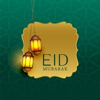 belle eid mubarak salutation avec lampes suspendues