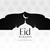 eid mubarak islamic greeting with mosque