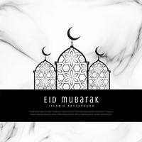 awesome eid festival greeting card design