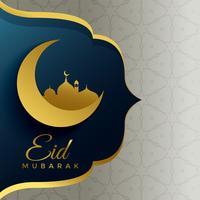 holiday eid festival greeting design background