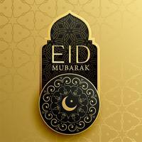 fundo dourado islâmico com portão de Mesquita e decoração