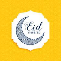 conception de lune présente eid décoratif mubarak