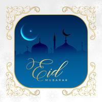 vacker dekorativ eid mubarak bakgrund