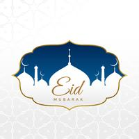 islamic eid festival greeting design background
