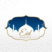 islamisk eid festival hälsning design bakgrund