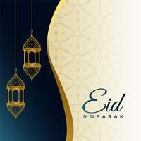projeto de cartão de celebração festival eid
