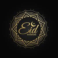 símbolo islâmico criativo com eid texto de mubarak