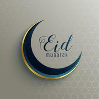 eid créatif mubarak lune fond