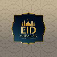 eid mubarak festival premium hälsning design