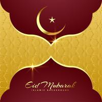 Diseño de tarjeta de felicitación premium eid mubarak.