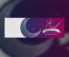 bannière de vente eid mubarak avec croissant de lune et espace pour votre im