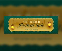 bannière de festival islamique eid musulman doré