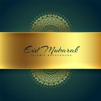 islamischer goldener eid Festivalhintergrund