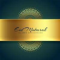 fundo de festival de eid dourado islâmico