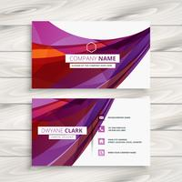 abstract purple business card design