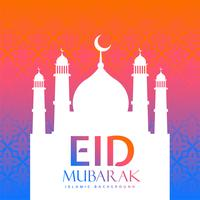 colorful eid festival creative greeting