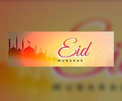 prachtige eid mubarak banner of header ontwerp