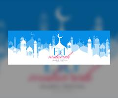 beautiful eid mosque scene design sale banner
