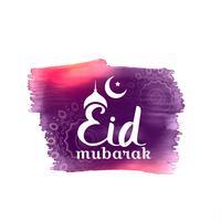 Fondo eid mubarak hecho con acuarela morada.